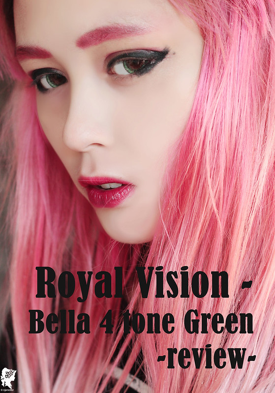 review-RoyalVision-Green19