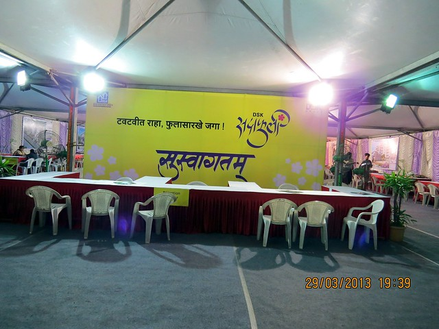 DSK Sadaphuli - 1 BHK 400 / 402 Carpet   Dry Balcony   Terrace for Rs. 25.26 to 26.56 Lakhs  & 2 BHK Flats - 642 Carpet   Dry Balcony   Terrace for Rs. 37.38 to 38.16 Lakhs at Warale, Talegaon, Pune