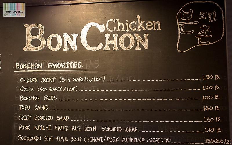 ไก่ทอด Bonchon