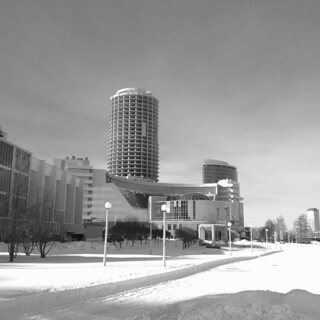 Ekaterinburg-City. Embankment