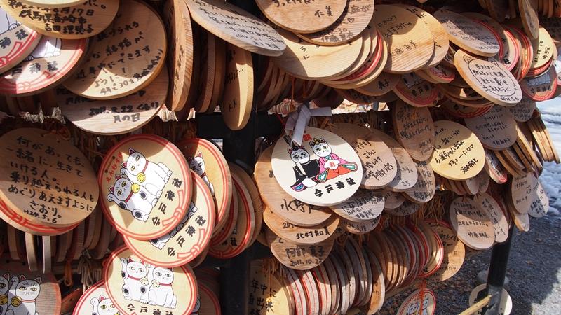 Tokyo Honeymoon 2013_day06_088