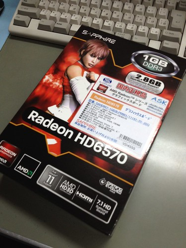 HD6570 by haruhiko_iyota