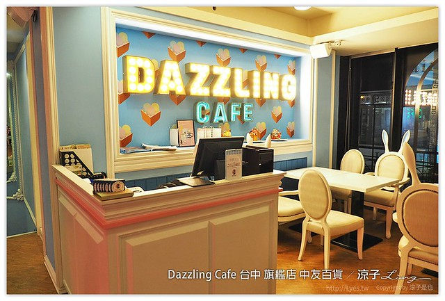 Dazzling Cafe 台中 旗艦店 中友百貨 18