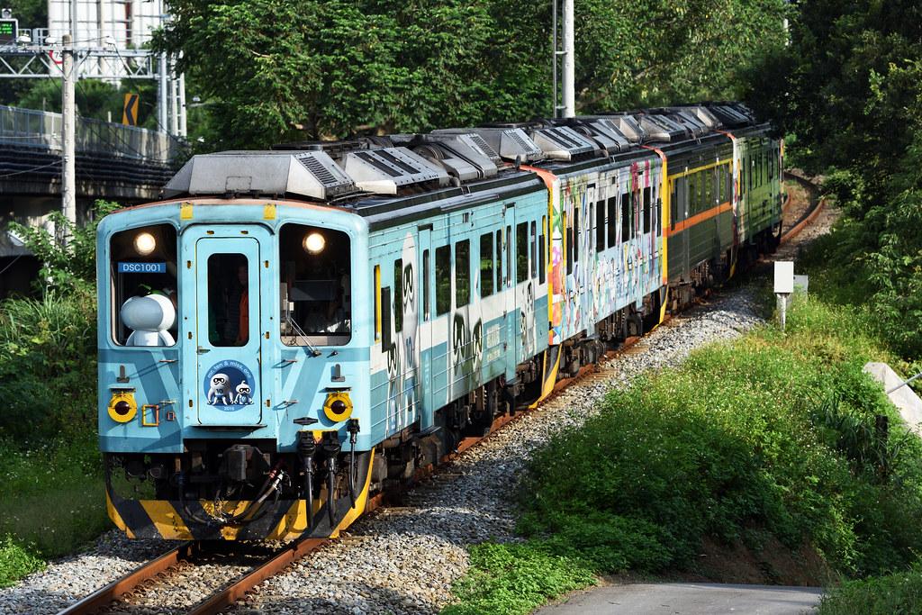 DRC1000