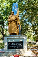 Памятник  воинам-землякам павшим в Великой Отечественной войне. г.Рышканы