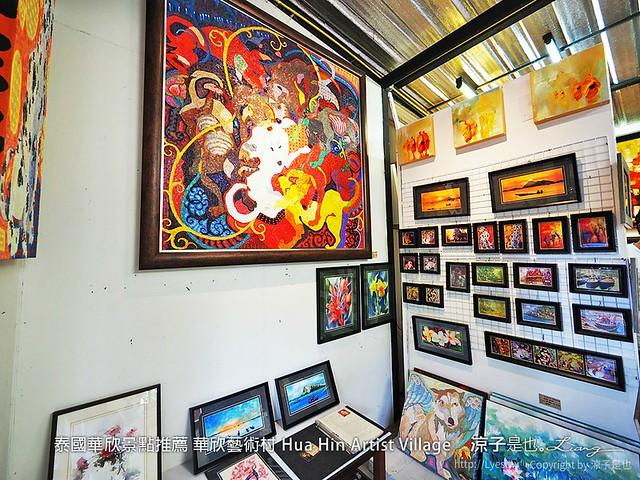 泰國華欣景點推薦 華欣藝術村 Hua Hin Artist Village 33