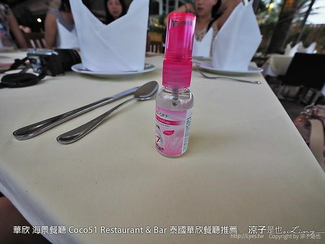 華欣 海景餐廳 Coco51 Restaurant & Bar 泰國華欣餐廳推薦 30