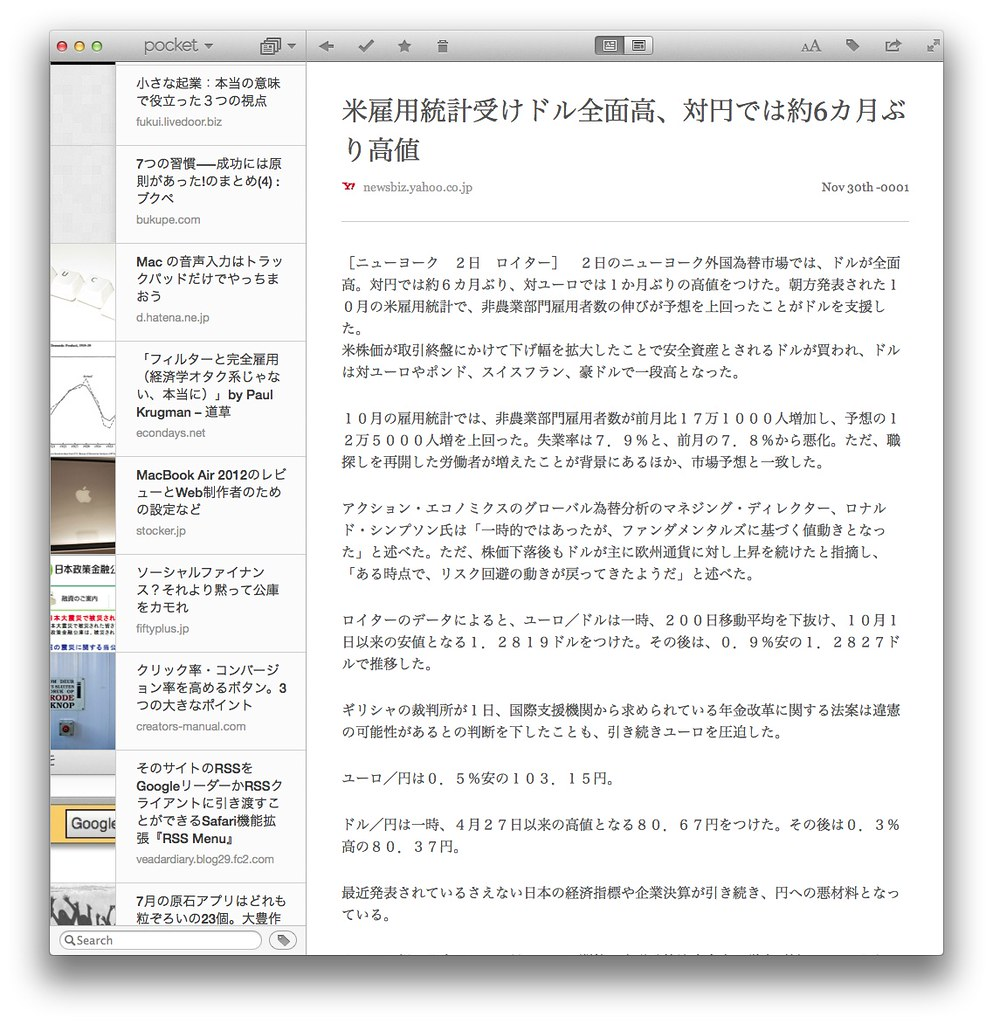 Mac版Pocket