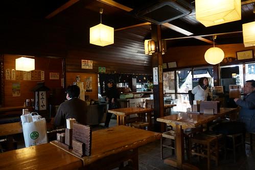 高尾山 〜 2013年2月14日