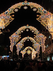 Kobe Luminarie at Kobe city in Japan: ルミナリエ、神戸