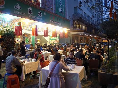 隣のレストラン