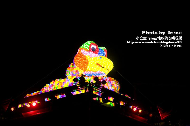 13.02.24-台北燈會