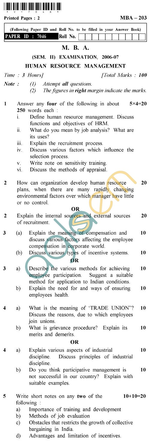 UPTU MBA Question Papers - MBA-203-Human Resource Management