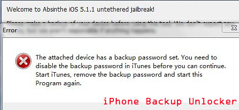 remove backup password in iTunes