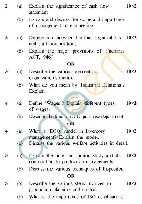 UPTU B.Tech Question Papers -AL-022 - Process Economics & Management