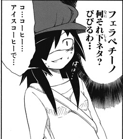Watamote-vol1-042p