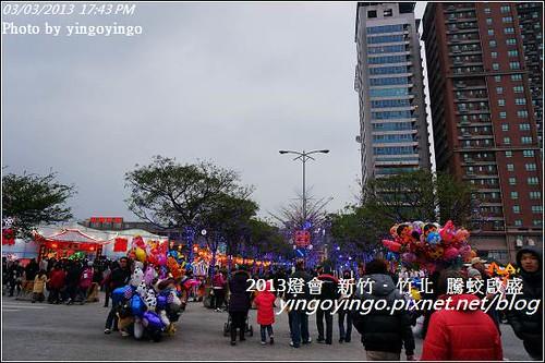 新竹竹北_2013燈會DSC00047