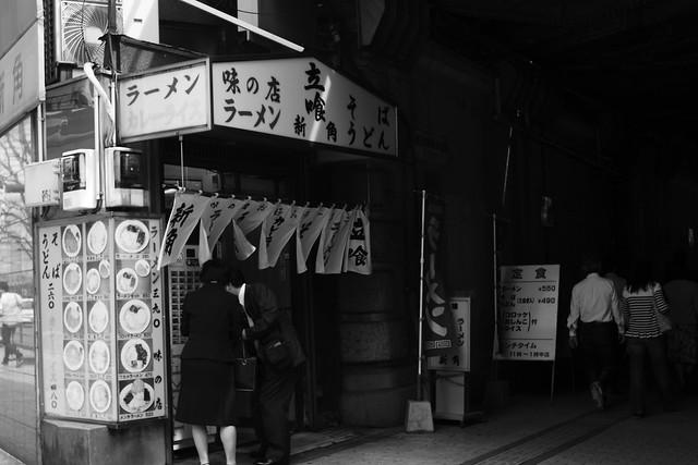ガード下. Yurakucho Tokyo, Mar 2013. 053