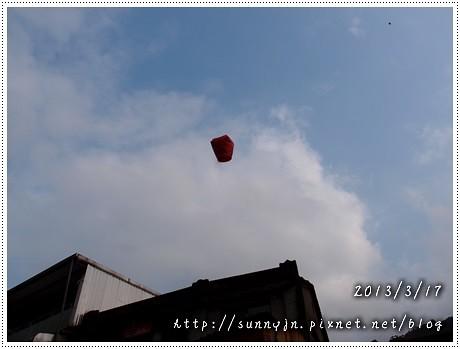 P3179896.jpg