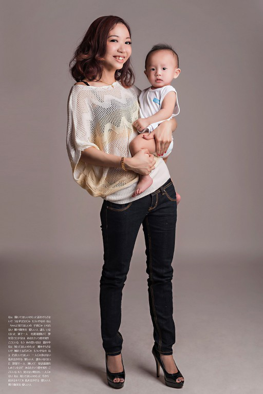 Pui San & Baby Jordan-0006