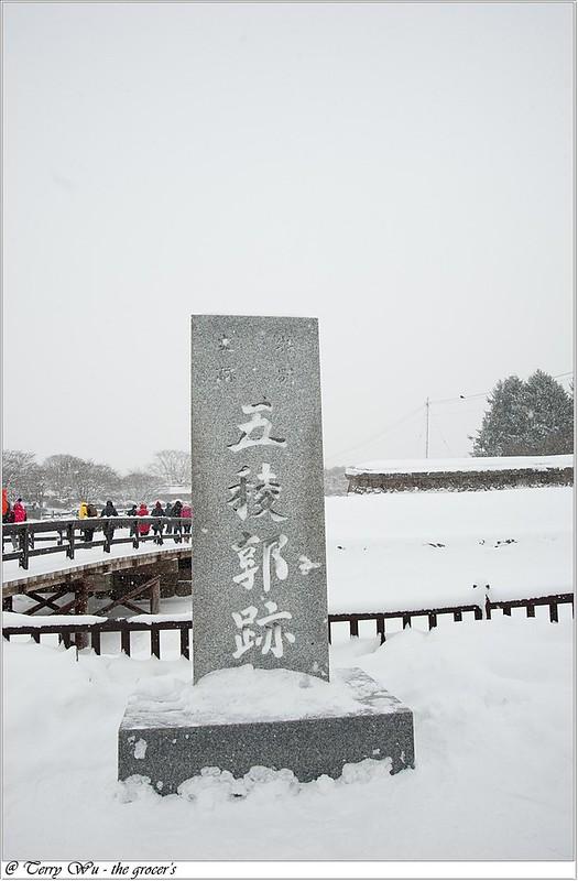 Day2 - 五稜郭城跡_-4