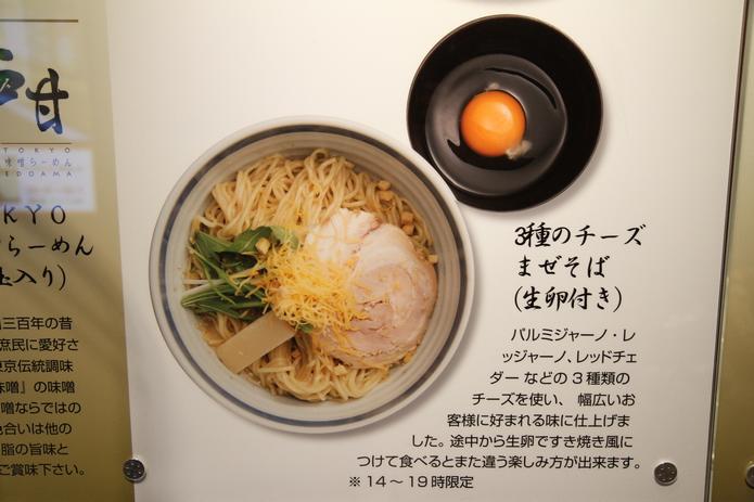 [林氏璧大推薦] 到東京車站吃拉麵!東京拉麵街食記全攻略 | 林氏璧和美狐團三狐的小天地