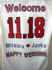 カープの結婚式ウェルカムユニフォーム!
