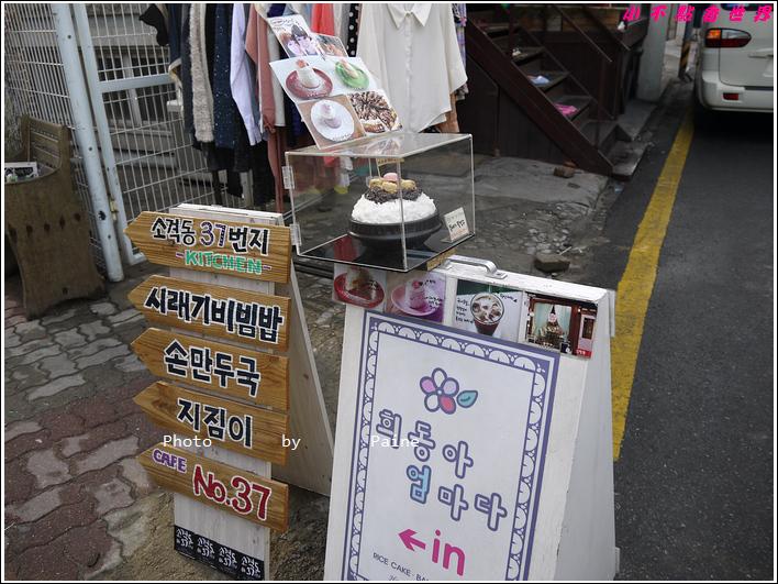 0402仁寺洞 희동아엄마다韓式年糕蛋糕店 (2).JPG