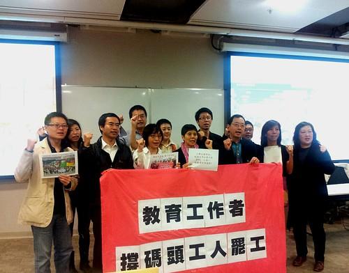 HK Educators