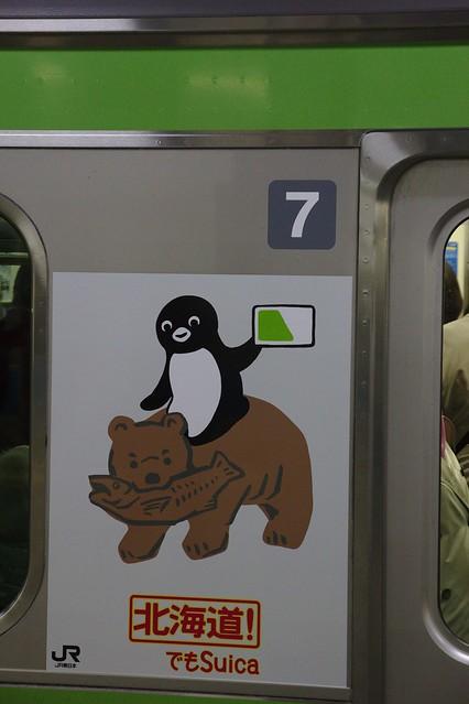 0350 - En el metro Yurikamome