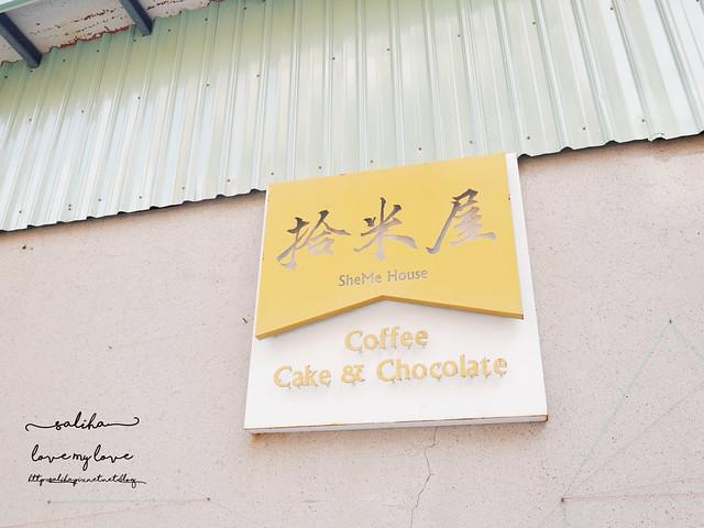 新北投捷運站不限時咖啡館下午茶推薦拾米屋