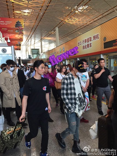 Big Bang - Beijing Airport - 05jun2015 - 怎么办GDbaby - 01