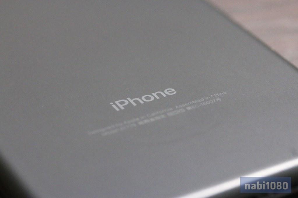 iPhone 704