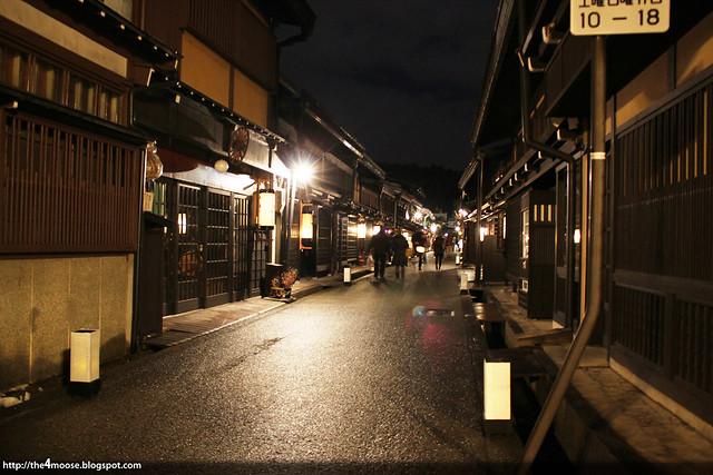Takayama at Night