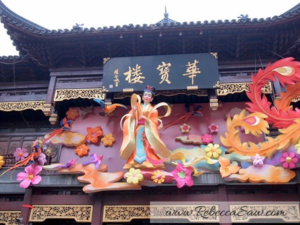 Shanghai Day 3 - RebeccaSaw-026
