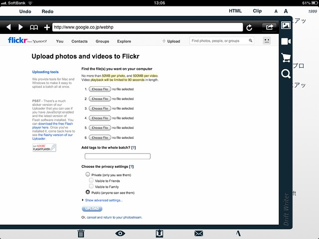 iOSのSafariからFlickrにアップロード06