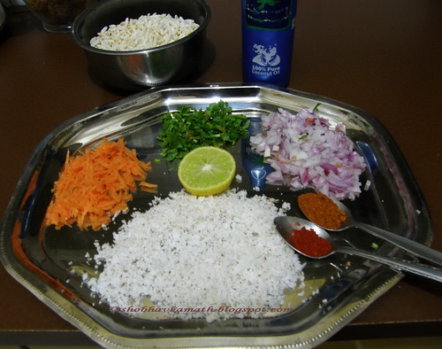 Charmure Upkari 10