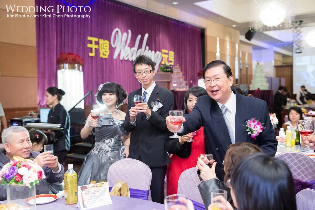 2013.02.15 Wedding-245