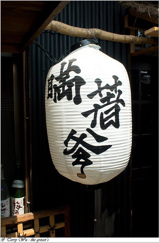 2013-03-17 蠻著爹三店-2