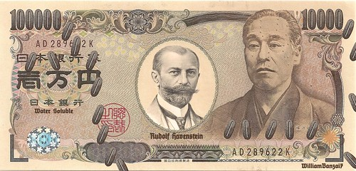 RUDOLF HAVENSTEIN BANKNOTE by Colonel Flick/WilliamBanzai7