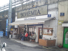 Picture of Cafe Bohemia, E8 1DU