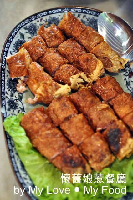 2013_04_17 懷舊娘惹餐廳 (29)a