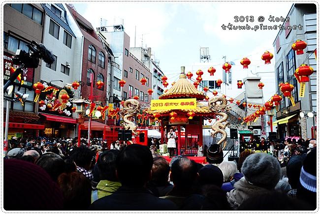 神戶春節祭 (3).jpg