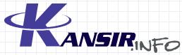 kansir info logo