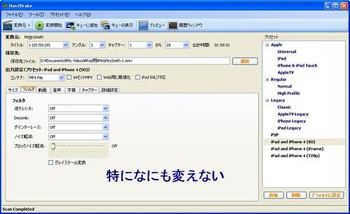 2013-02-21_200308