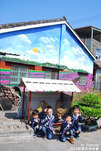 美麗的牆+可愛小孩四人組