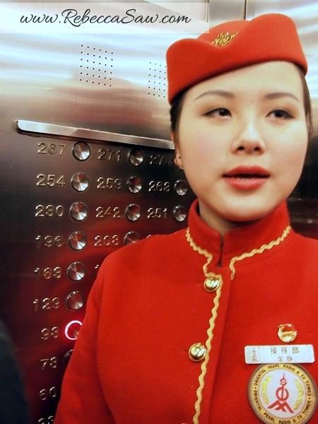 Shanghai Day 2 - RebeccaSaw-069
