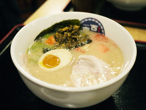 03-01 Terakawa Ramen