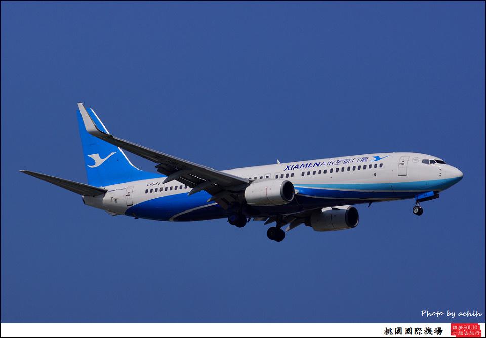廈門航空B-5160客機