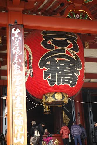 浅草寺 Sensouji temple